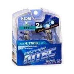 SET 2 BECURI AUTO H1 MTEC COSMOS BLUE WHITE - XENON EFFECT