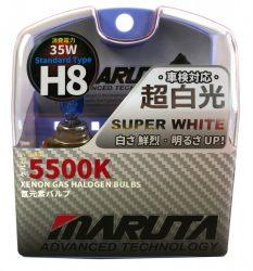 SET 2 BECURI AUTO H8 MARUTA SUPER WHITE - XENON EFFECT