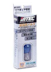 BEC AUTO MTEC P21W (S25/1157) CU DUBLA INTENSITATE - XENON EFFECT