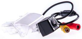 Camera marsarier Citroen C3, C4, C5, Berlingo, Xsara Picasso - HS8319